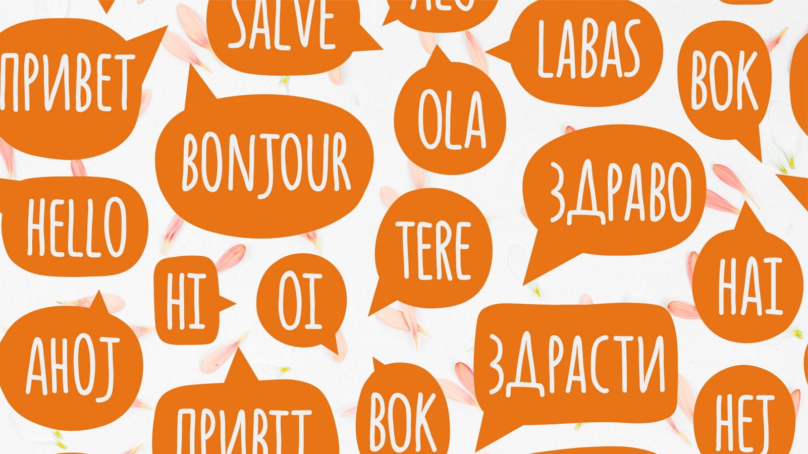 tvorchestvo - Като Ломб: как получать удовольствие от изучения языков? - иностранные языки, автобиография