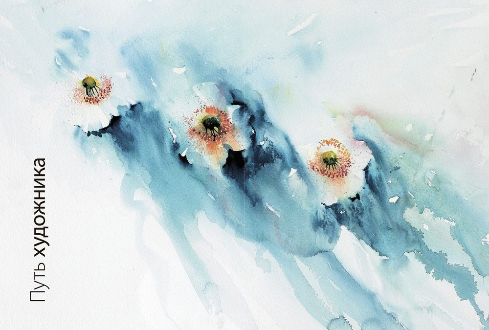 atmospheric-watercolours-1