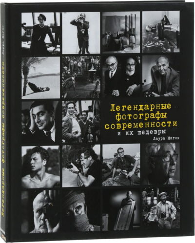 fotografiya, iskusstvo - Легендарные фотографы современности и их шедевры -