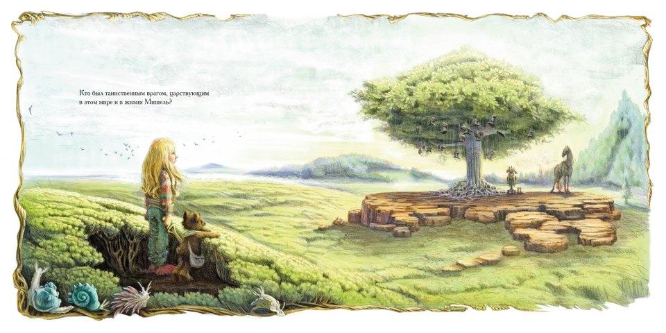 knizhnye-obzory - Тимоте де Фомбель: гид по книгам - гид по книгам