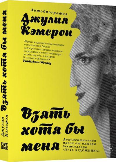 """tvorchestvo - Про """"Путь художника"""" - творческое мышление, вдохновение"""