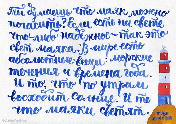 tvorchestvo - Танец букв: 20 интересных фактов о леттеринге - рисование