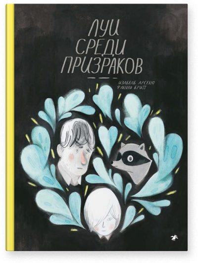 komiksy - Луи среди призраков -
