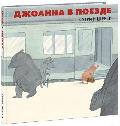 knizhnaya-vselennaya - Книги июля, которые вы могли пропустить -
