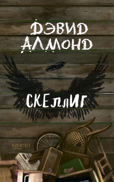 knizhnaya-vselennaya - Книги августа, которые вы могли пропустить -