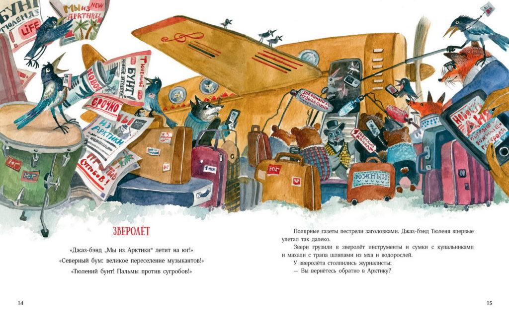 knizhnaya-vselennaya - Non/fiction 2019 прошел. Что искать в магазинах? Обзор книжных новинок -