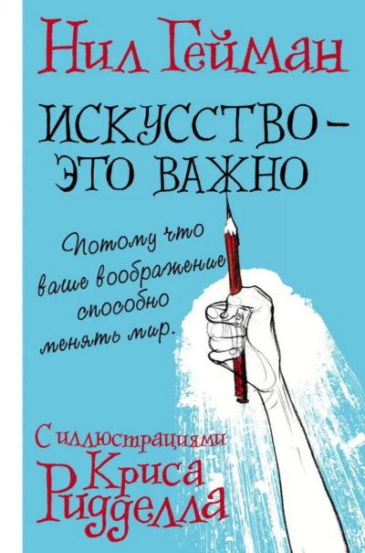 tvorcheskoe-razvitie - Искусство - это важно -