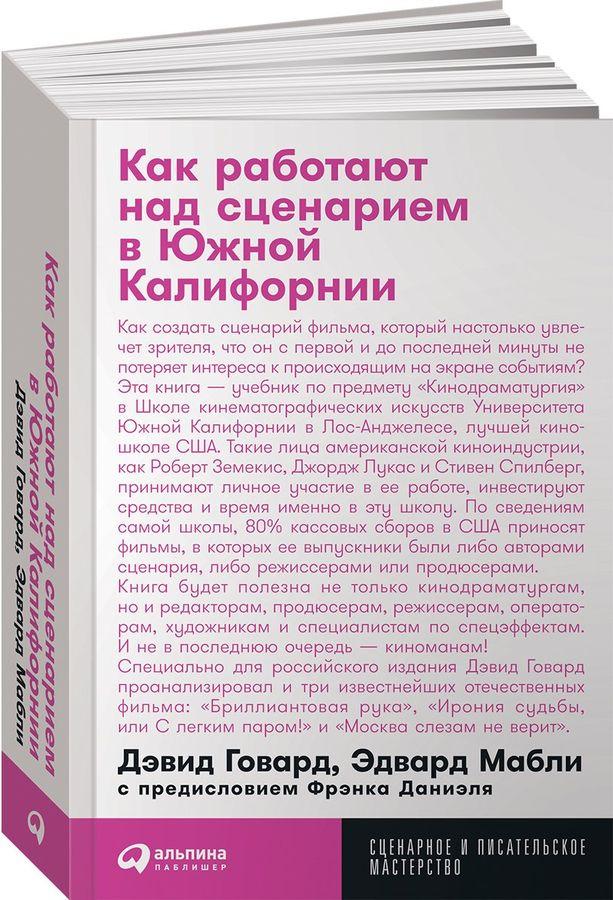 - Книги о творчестве -