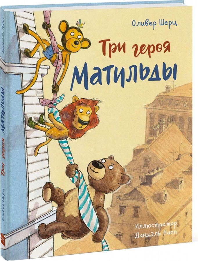 - Книжное удовольствие -