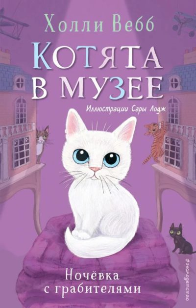 detskaya-hudozhestvennaya-literatura - Ночёвка с грабителями -